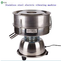 220V/110V vibrating electric sieve for dust particles stainless steel electric strainer Chinese medicine