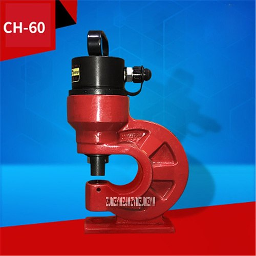 CH-60 Hydraulic Hole Puncher High Quality Hydraulic Punching Machine Copper And Aluminum Plate Hydraulic Punch Tools 4-8# 95mm