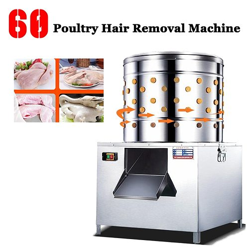 60 Model Poultry Depilation Machine Bird Plucker ,Hair Removal Machine 110/220V Chicken Defeathering Electric Duck Plucker