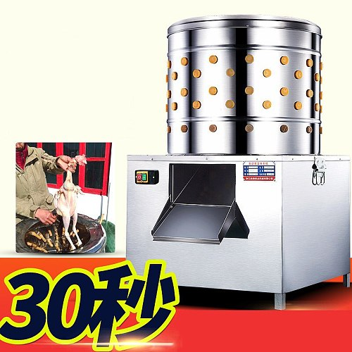 60 Model Poultry Depilation Machine Bird Plucker ,Hair Removal Machine 110/220V Chicken Defeathering Electric Duck Plucker