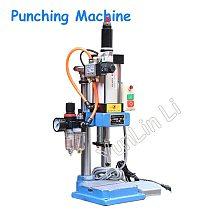 Pneumatic Punching Machine Hand Press Machine Adjustable Force 200KG Pneumatic Puncher 110V/220V Single Column