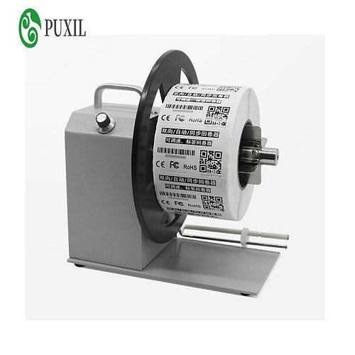 Adjustable speed two-way full-automatic synchronous label rewinder Sticker label machine