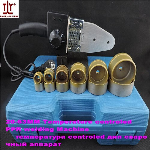 Plastic welding machine tube welder PPR pipe welding machines temperature controled  AC 220/110V 800W DN 20-63mm to use
