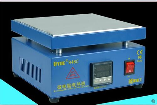 110/220V 850W UYUE 946C Electronic Hot Plate Preheat Preheating Station 200x200mm for PCB, SMD heating work