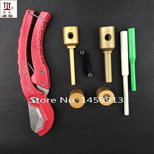 PPR Water Pipe Repair Tool Plumbing Accessories 1 Scissors + PPR Pipe Repair 7 And 11mm PPR Die Plugging Rods Repair Bar