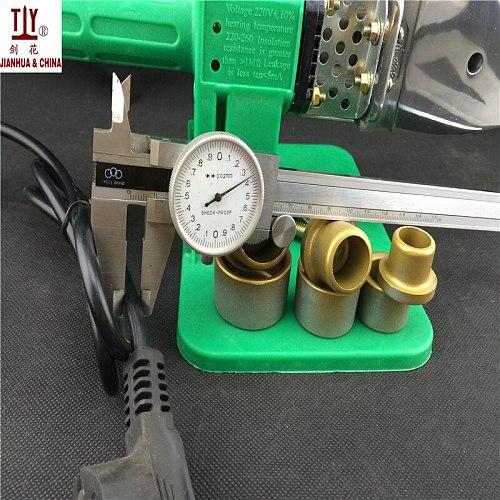 Full Automatic Heating DN 20-32mm AC 220/110V 600W plastic pipe welding, PPR welding machine, hot melt machine, plastic welder