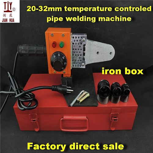 Temperature controled  20-32mm PPR welding machines plastic tube welding fusion welder 110V the US power plug to use iron box