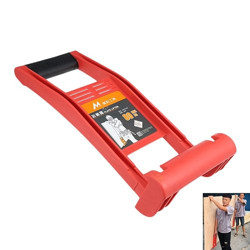 Handling Wooden Board 80kg Load Tool Panel Carrier Plier Drywall Handle Plywood Bedspread For Carrying Glass Plate Chalk Board