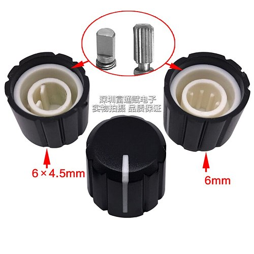 10pcs Plastic knob 15 * 13.5MM potentiometer cover switch button encoder cover half shaft hole and flower shaft hole