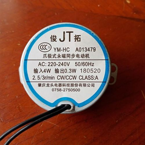 ac motor Oscillating synchronous motor  shake head AC 220-240V,4W,CW/CCW fan parts accessories induction motor