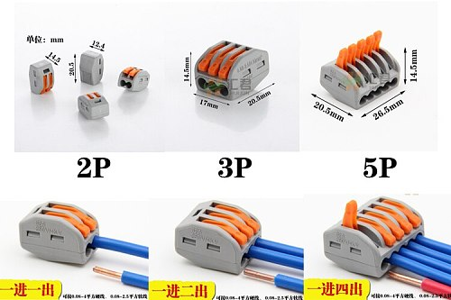 30pcs Terminal combination PCT- 212 213 215 terminal block Universal compact wire cable connector 32A 250V AWG 28-12