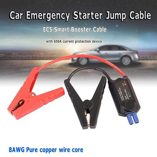 BHTS-Car Jump Starter 650A EC5 Connector Jumper Cable Alligator Clamps Car Emergency Booster Clip