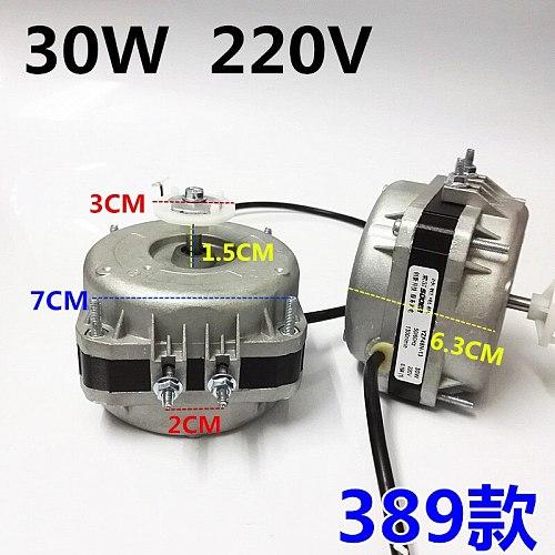General freezer refrigerator freezer cooling fan 25w30w40w shaded pole induction motor condenser fan motor