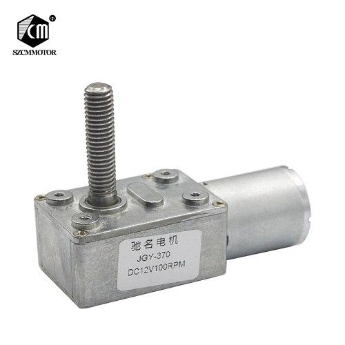 Power-Off Self-Lock High Torque Worm Gear Motor 8mm*33mm Output Shaft dc 6v 12v 24v 2rpm to 150 RPM Metal Worm Gearmotors