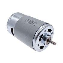 Micro Motor RS555 12V DC motor 555 High Torque Brush motor 3000rpm/4500rpm/6000rpm/7500rpm