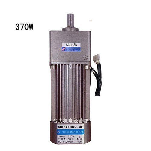 370W motor speed gear motor with gearbox 220V AC 6GU3K-300K high temperature with protection