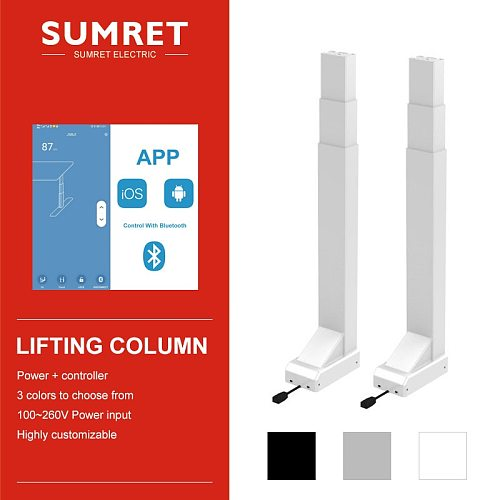 Electric lifting system Linear actuator column table Legs 1/2/3/4 synchronous phone control USB DC24V 80/160/ 240/320kg