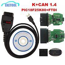 For VAG K+CAN Commander 1.4 Green PCB PIC18F25K80 FTDI FT232RQ Chip For AUDI/VW/Skoda/Seat For VAG K+CAN 1.4 K-Line Commander