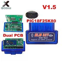 Dual Double 2PCB PIC18F25K80 Firmware 1.5 ELM327 V1.5 OBD2 Bluetooth Diagnostic Interface ELM 327 V1.5 Hardware Support More Car