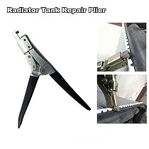 Universal Car Radiator Repair Tools Pliers for Radiators Closing Header and Tab Lifter