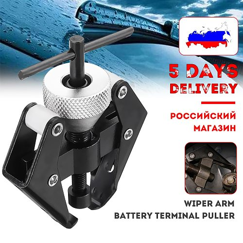 New Black 6-28mm Auto Car Battery Terminal Alternator Bearing Windshield Wiper Arm Remover Puller Roller Extractor Repair Tools