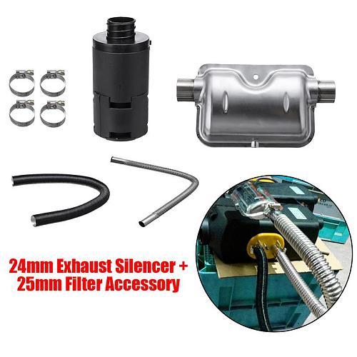 8 PCS Universal Car Consumables Accessories Air Diesel Heater 24mm Exhaust Silencer 25mm Filter Accessory For Air Diesel Heater