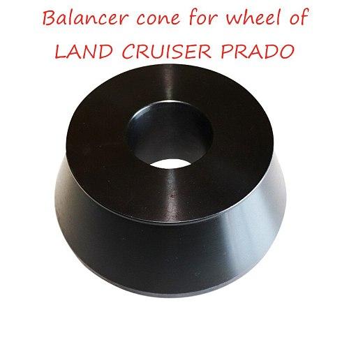 Discount hot sale car tire balancing machine accessories fixture overbearing Prado special cone cone block