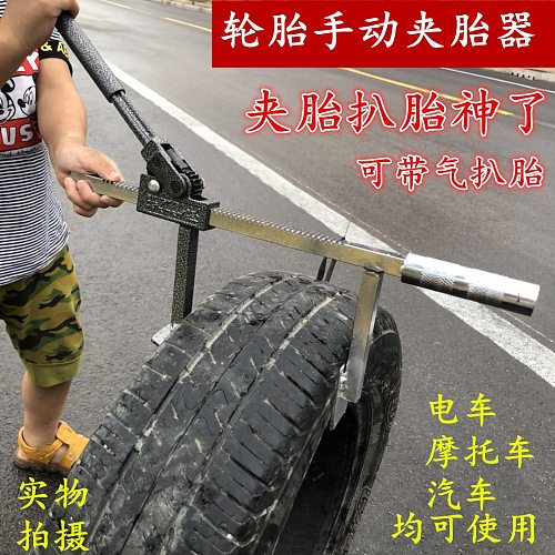 Tire Dismantling Machine Vacuum Tire Changer Manual Operation Tire Changing Machine Tire Remove Machine Tool 1202