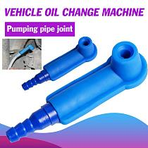 NEW Car Oil Change Pumping Pipe Joint Vehicle Trucks Machines Brake Fluid Replace Tool Pump Exchange Oil Filling Equipment