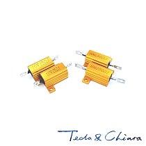 100R 100 100ohm 10R 10 10ohm R Ohm 10W Watt Gold Tone Wirewound Aluminum Power Metal Shell Case Resistance Resistor RX24