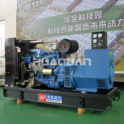 150kw a.c.synchronous generator 180kva ricardo diesel generation