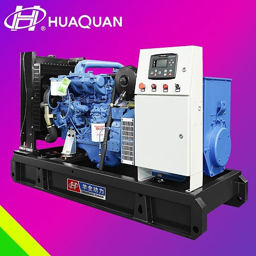 high quality 62.5kva 50kw yuchai diesel generator set