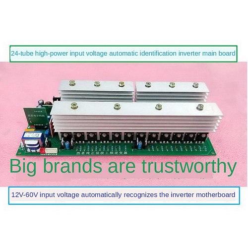 Automatic identification voltage 12V~60V 5600W~12000W 24V 36V 48V 60V 72V foot power pure sine wave inverter circuit board