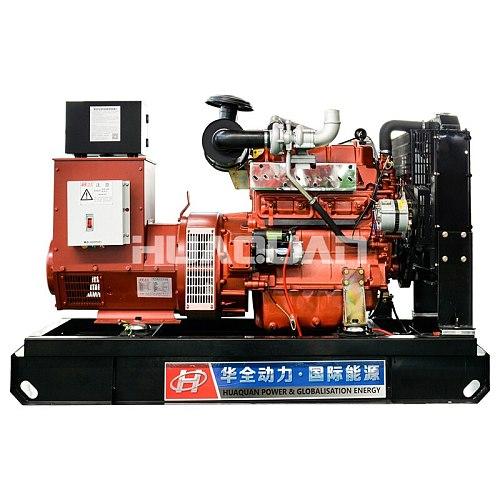 generador 50kw diesel engine brushless motor
