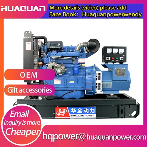 30kw small machine electricity trade power generators for hotel name