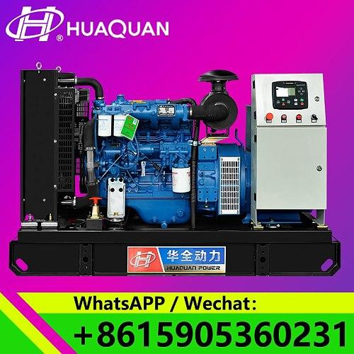 good quality 400V 50HZ 50kva 40kw diesel generator