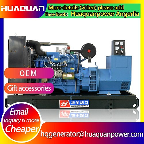 small size 150kw 187.5kva magnet motor generator diesel engine for sale