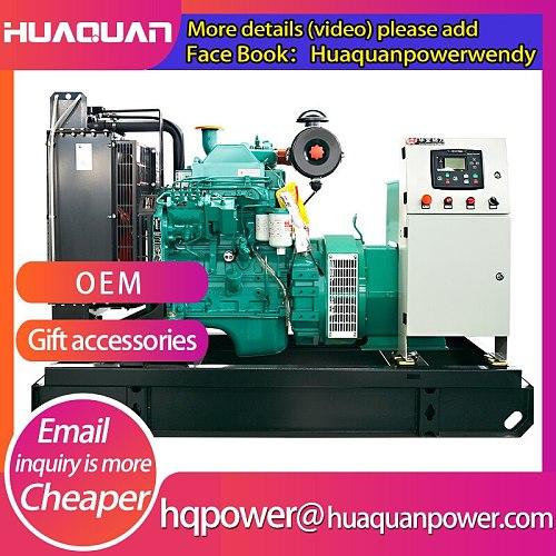 motorgenerator 50kw powered by diesel engine generastor for sale