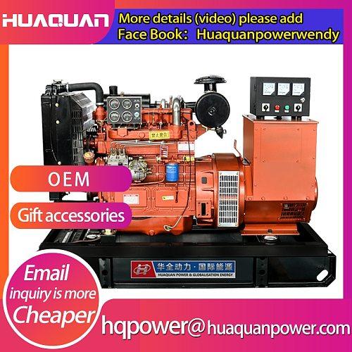 40kw small generator 1500 rpm disel generator set