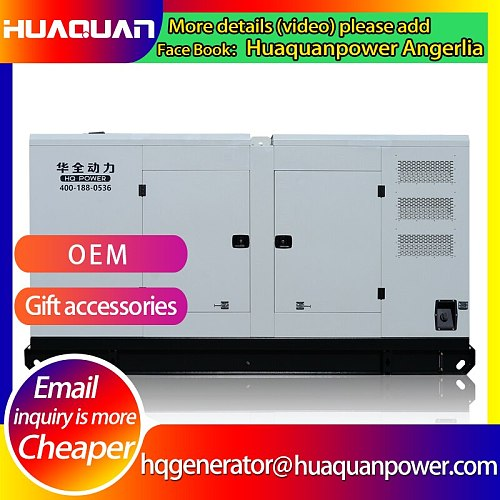 250kw 300kva genset with yuchai engine made in china sound proof generator set