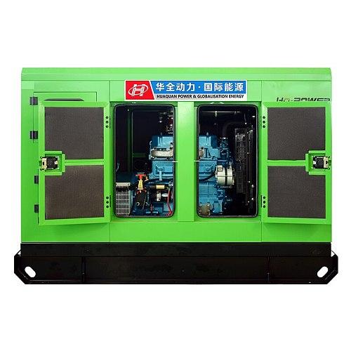high efficiency 4 cylinders 37.5kva 30kw diesel generator