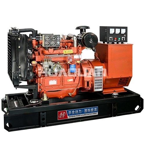 Hot Sale Brushless Ricardo 50kva Diesel Generator Set Price