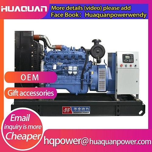 diesel generators price 100kw 125kva small diesel engines