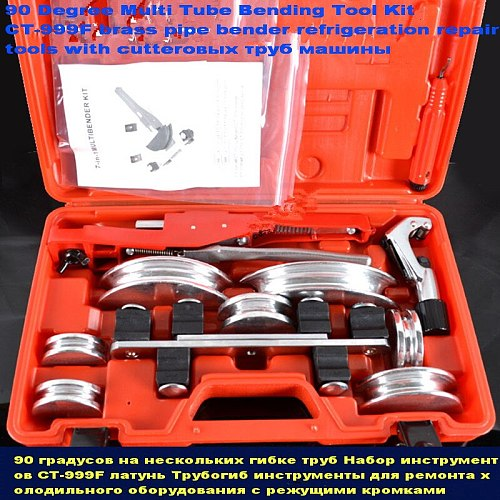 90 Degree Multi Tube Bending Tool Kit CT-999F brass pipe bender refrigeration repair tools with cutter Aluminum alloy wheel