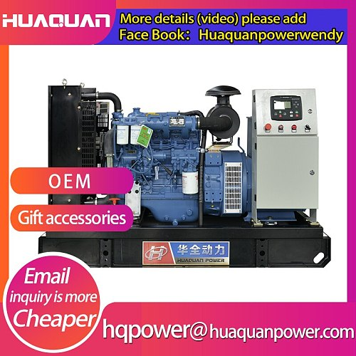 40kw 50kva gerador yuchai diesel engine small all copper generator