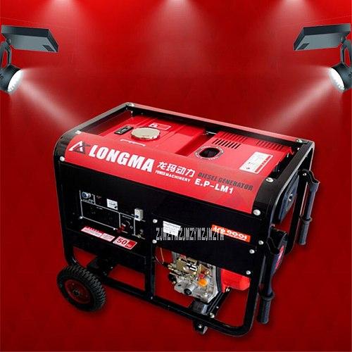 New 8KW Hand Push Type Electric Starting Diesel GeneratorSingle-phase 220V/ Three-phase 380v Household Small Diesel Generator