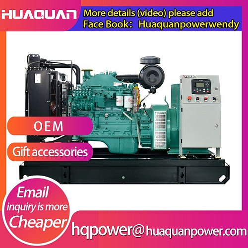 fuel less power 100kw diesel generator in china