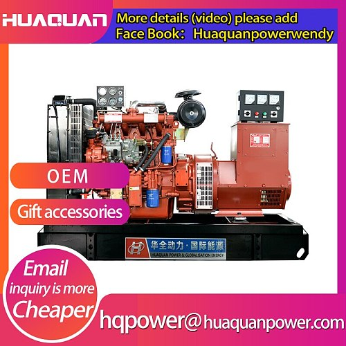 75kw weifang engine small generator 220