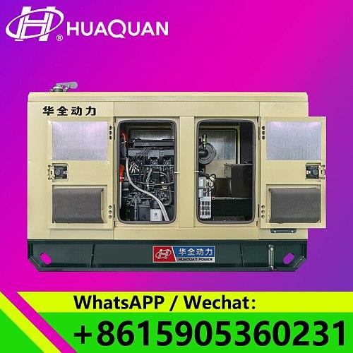 generator weichai supper silent type 25kva 20kw diesel generator