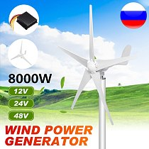 8000W Wind Power Turbines Generator 12/24/48V 3/5 Wind Blades Option With Waterproof Charge Controller Fit for Home Or Camping